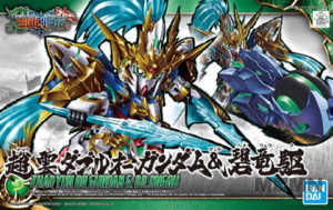 sd_sangoku_zhao_yun_00_gundam_with_blue_dragon_00