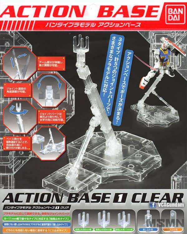 action_base_1_clear
