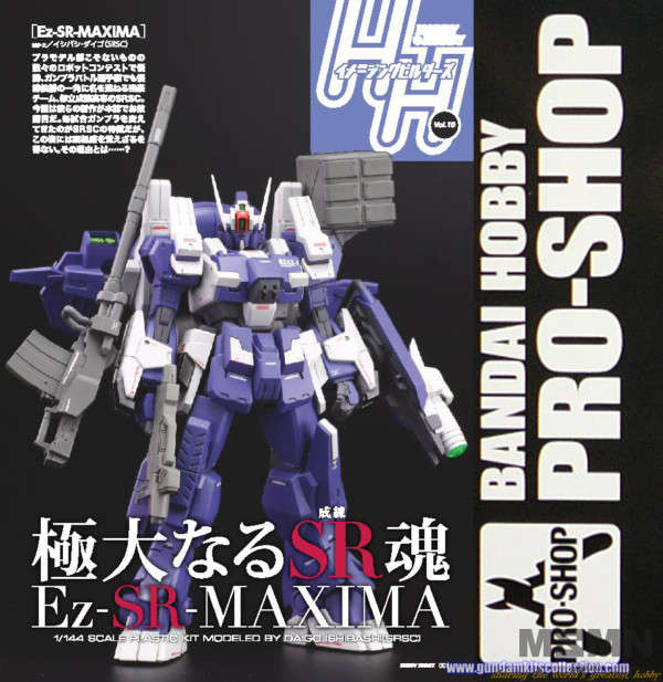 ez-sr_maxima_pro-shop_01