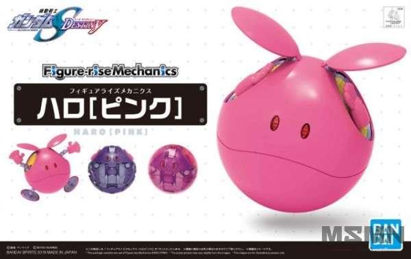 figure-rise-mechanics-haro-pink_00