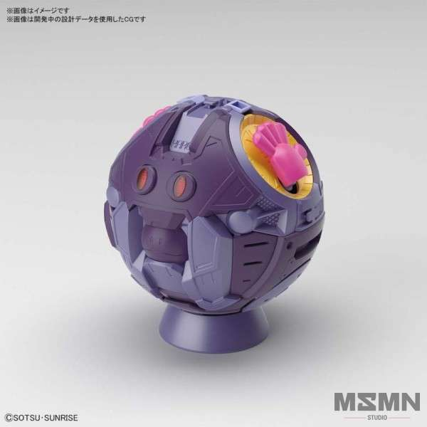 figure-rise-mechanics-haro-pink_04