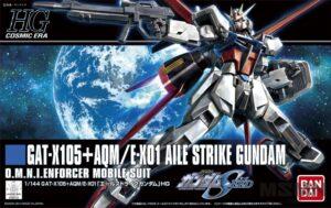 hg_aile_strike_00