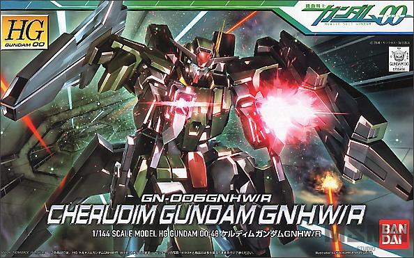 hg_cherudim_gundam_gnhw_r_00