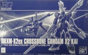 hg_crossbone_x2_kai_00