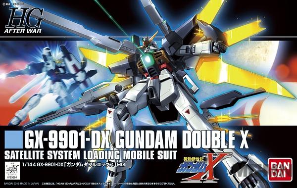 hg_double_x_00