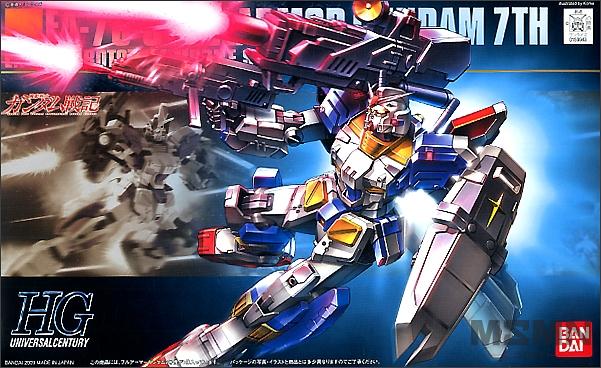 hg_full_armor_7th_00