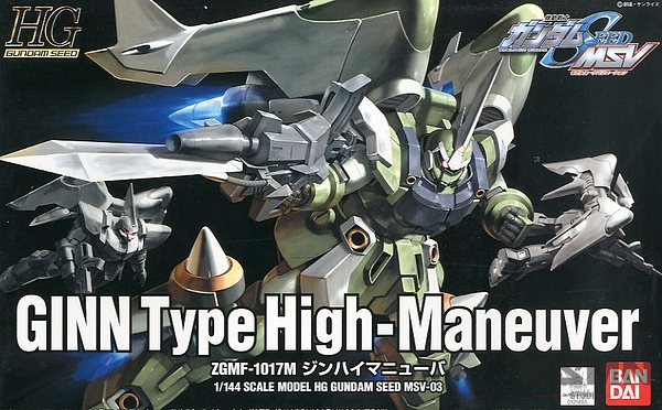 hg_ginn_high_maneuver_00