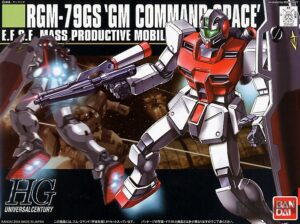 hg_gm_command_space_use_00