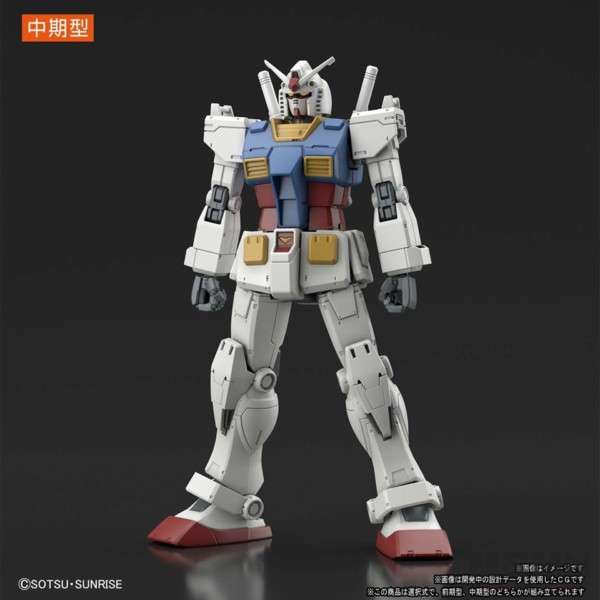 hg_gundam_rx-78-2_origin_02