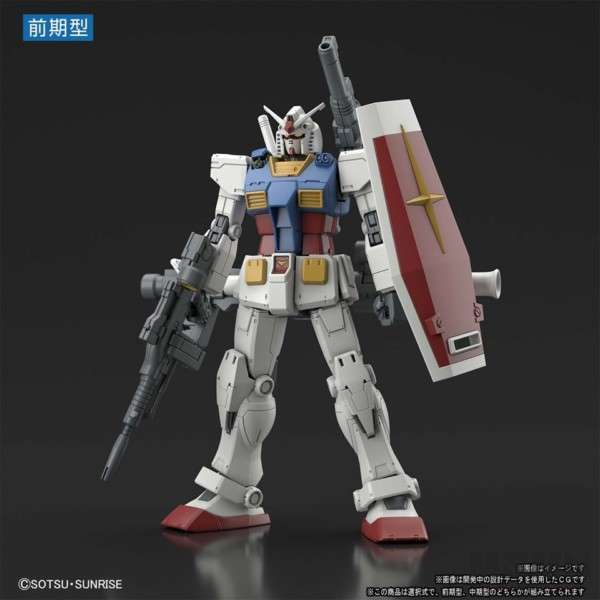 hg_gundam_rx-78-2_origin_03