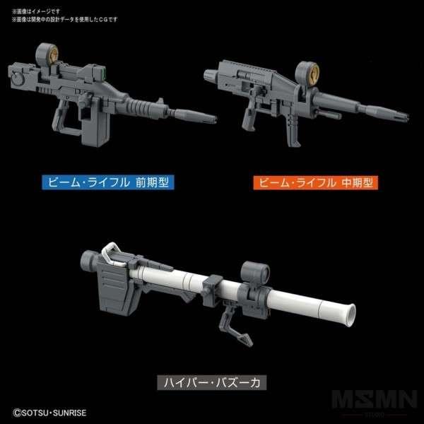 hg_gundam_rx-78-2_origin_07