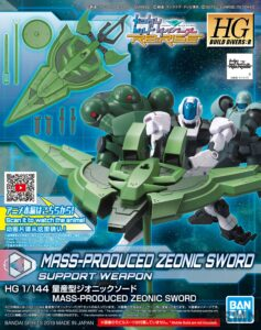 hg_mass_produced_zeonic_sword_00