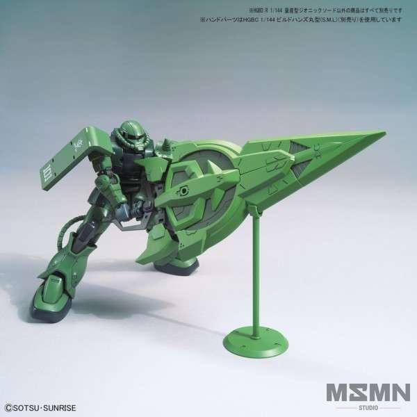 hg_mass_produced_zeonic_sword_03