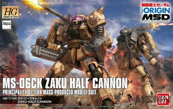 hg_zaku_half_canon_00