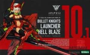 megami_launcher_hell_blaze_00