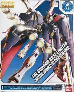 mg-crossbone-gundam-x-1-full-cloth-extra-finish_00
