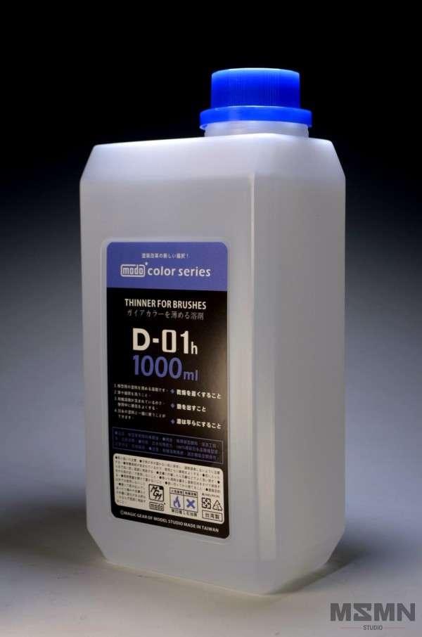 modo_d-01h-thinner-l-1000ml