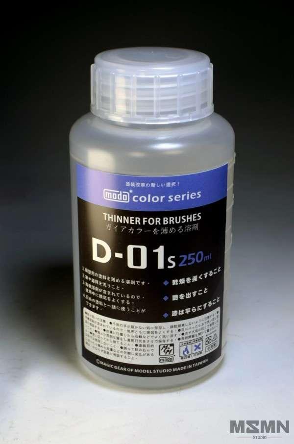 modo_d-01s-thinner-s-250ml