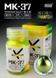 modo_mk-37