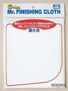 mr_finishing_cloth_fine
