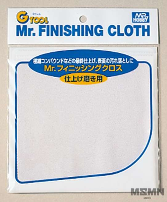 mr_finishing_cloth_super_fine