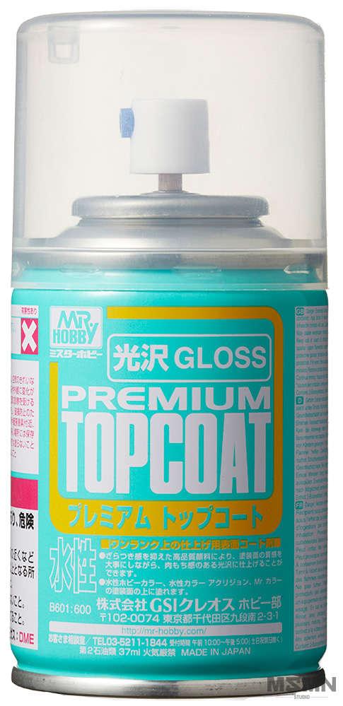 mr_hobby_premium_top_coat_gloss_00