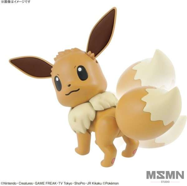 pokemon_pla_eevee_04