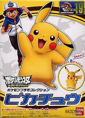 pokemon_plamo_pikachu_00