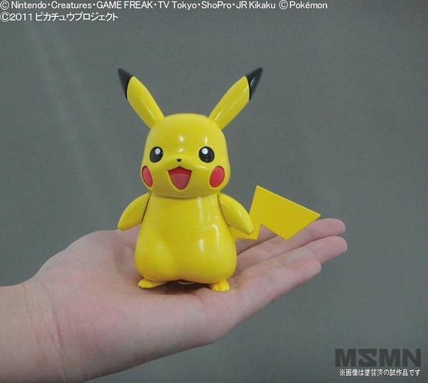 pokemon_plamo_pikachu_04