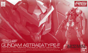 rg_astrea_type_f_000