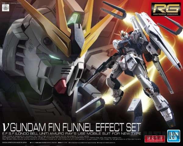 rg_nu_fin_funnel_set_00