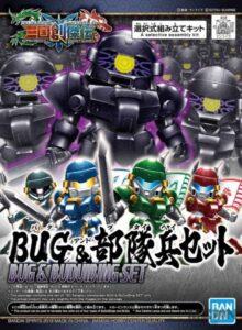 sd-sangoku-soketsuden-bug-bu-dui-bing-28_00