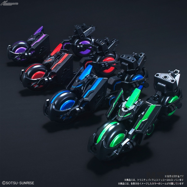 sd-sangoku-soketsuden-trinity-bike-12_05