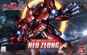 sd_neo_zeong_00