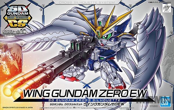 sd_wing_zero_ew_00-2