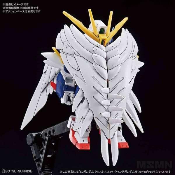 sd_wing_zero_ew_01