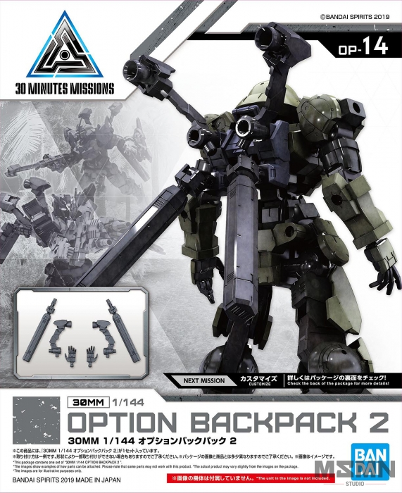 30mm_oprion_backpack_2_00