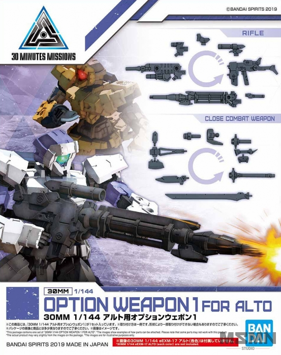 30mm_oprion_weapon_1_00