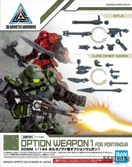 30mm_oprion_weapon_1_portanova_00