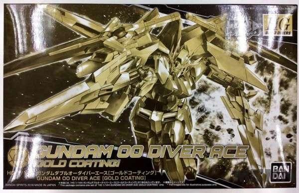 hgbd_gundam_00_diver_ace_-gold_coating