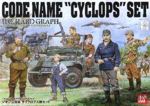 codename_cyclop_set_00
