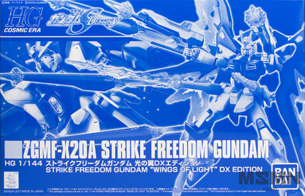 freedom_wing_light_dx_edition_00