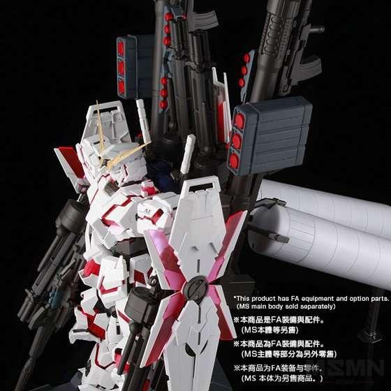 full_armor_unicorn_set_01