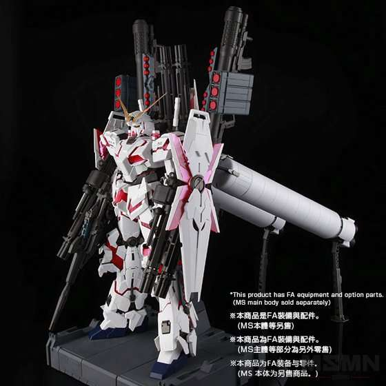 full_armor_unicorn_set_05