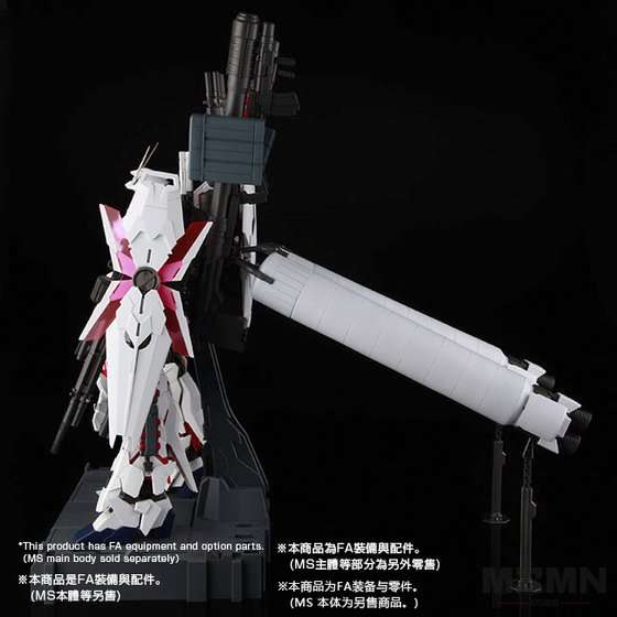 full_armor_unicorn_set_06