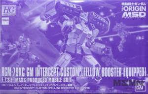 gm_intercept_fellow_booster_00