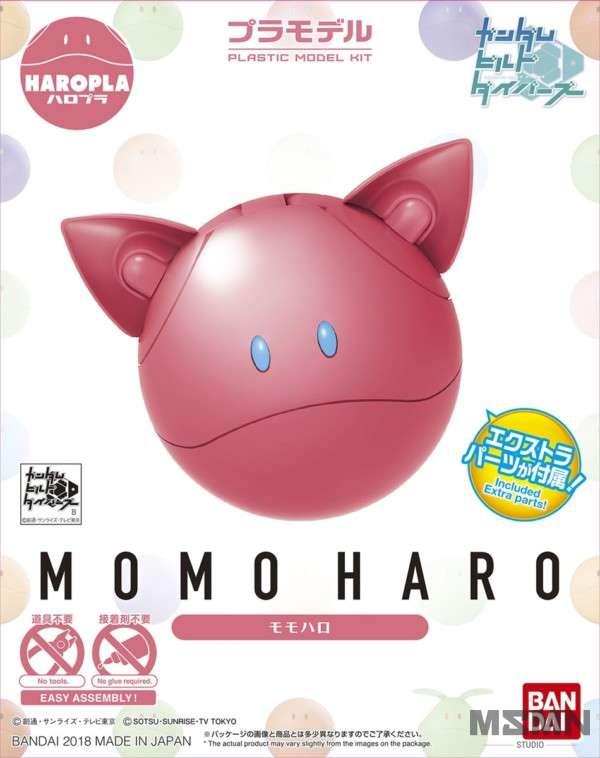 haropla_momo_haro_00