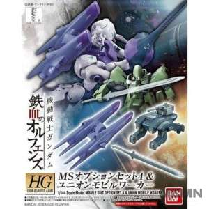 hg-ms-option-set-4_00