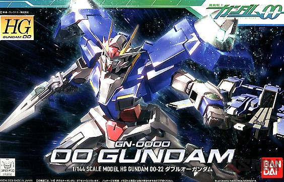 hg_00_gundam_00