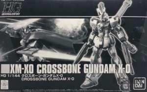 hg_crossbone_x0_00